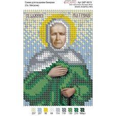 А6Р_078 БКР-6019 Св.Матрона. Схема для вышивки TM Virena