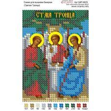 А6Р_075 БКР-6025 Св.Троица. Схема для вышивки TM Virena
