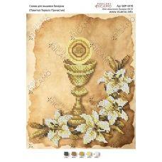 А4Р_572 БКР-4478 Памятка Первого Причастия Схема для вышивки бисером. ТМ Virena