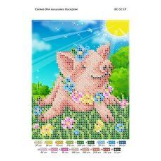 БС-5117 Свинка на лужайке. Схема для вышивки бисером ТМ Сяйво