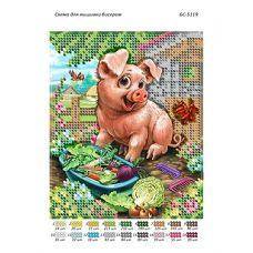 БС-5119 Свинка у корытца. Схема для вышивки бисером ТМ Сяйво