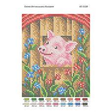 БС-5120 Свинка в домике. Схема для вышивки бисером ТМ Сяйво