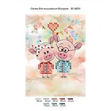 БС-6055 Свинкина любовь. Схема для вышивки бисером ТМ Сяйво