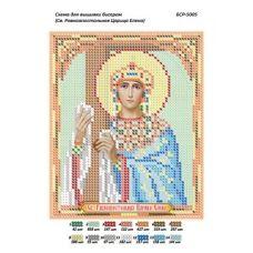 БСР-5005 Св Елена. Схема для вышивки бисером ТМ Сяйво