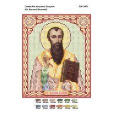 БСР-5007 Св Василий Великий. Схема для вышивки бисером ТМ Сяйво