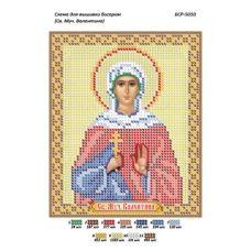БСР-5010 Св Валентина. Схема для вышивки бисером ТМ Сяйво