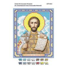 БСР-5011 Св князь Александр Невский. Схема для вышивки бисером ТМ Сяйво