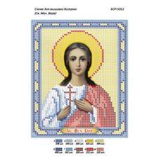 БСР-5012 Св Вера. Схема для вышивки бисером ТМ Сяйво