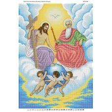 БСР-2078 Святая Троица. Схема для вышивки бисером ТМ Сяйво БСР