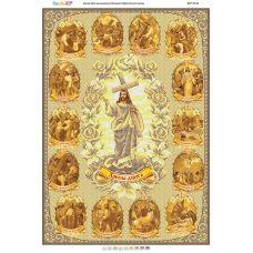 БСР-2116 Крестный путь золото (укр). Схема для вышивки бисером Сяйво БСР