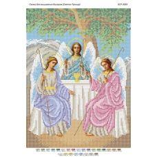БСР-3059 Святая Троица. Схема для вышивки бисером Сяйво БСР