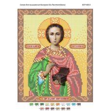 БСР-4013 Св. Пантеелеймон. Схема для вышивки бисером ТМ Сяйво