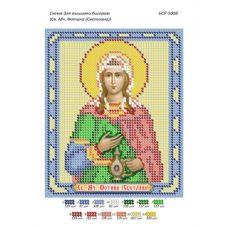 БСР-5008 Св Фотина (Светлана)  Схема для вышивки бисером ТМ Сяйво
