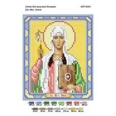 БСР-5014 Св Нина. Схема для вышивки бисером ТМ Сяйво
