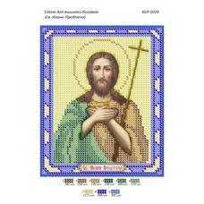 БСР-5016 Св Иоанн Предтеча. Схема для вышивки бисером ТМ Сяйво