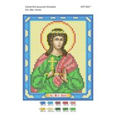 БСР-5017 Св Алла. Схема для вышивки бисером ТМ Сяйво