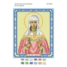 БСР-5018 Св Дарья. Схема для вышивки бисером ТМ Сяйво