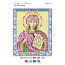 БСР-5021 Св Наталья. Схема для вышивки бисером ТМ Сяйво