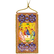 АВО-008-01 Молитва Пресвятой Троице