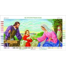 СРТ Святое семейство (тесля). Схема для вышивки БС Солес