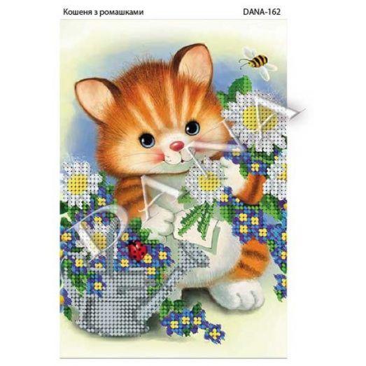 ДАНА-162 Котенок с ромашками. Схема для вышивки бисером