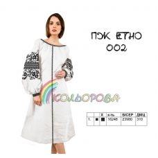 ПЖ-ЕТНО-002 КОЛЁРОВА. Заготовка платье для вышивки