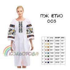 ПЖ-ЕТНО-003 КОЛЁРОВА. Заготовка платье для вышивки