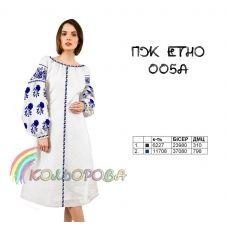 ПЖ-ЕТНО-005А КОЛЁРОВА. Заготовка платье для вышивки