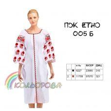 ПЖ-ЕТНО-005Б КОЛЁРОВА. Заготовка платье для вышивки
