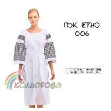 ПЖ-ЕТНО-006 КОЛЁРОВА. Заготовка платье для вышивки