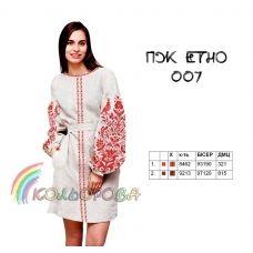 ПЖ-ЕТНО-007 КОЛЁРОВА. Заготовка платье для вышивки