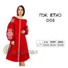 ПЖ-ЕТНО-008 КОЛЁРОВА. Заготовка платье для вышивки