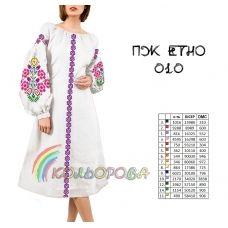 ПЖ-ЕТНО-010 КОЛЁРОВА. Заготовка платье для вышивки