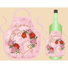 ФБ-006 Фартук на бутылку (рус) для вышивки. ТМ Маричка