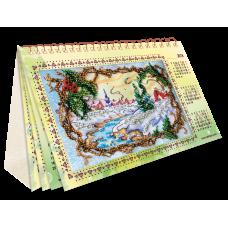АКМ-002 Календарь. Сезоны радости. Набор для вышивки бисером Абрис Арт