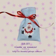 VM-001 Санта на коньках. Набор для вышивки нитками. ТМ Olanta