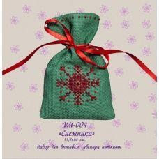 VM-004 Снежинка. Набор для вышивки нитками. ТМ Olanta