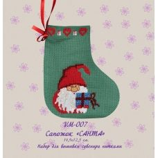VM-007 Сапожок Санта. Набор для вышивки нитками. ТМ Olanta