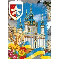 FV-330 (А3) Киев. Схема для вышивки бисером СвитАрт