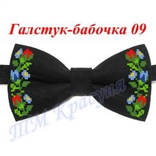 ГБ-09 Заготовка галстук-бабочка. Пошитая заготовка для вышивки. Красуня