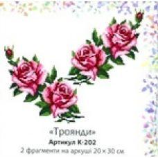 К-202 Розы. Водорастворимый флизелин для вышивки Confetti