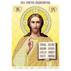 ЮМА-003 Иисус Вседержитель. Схема для вышивки бисером