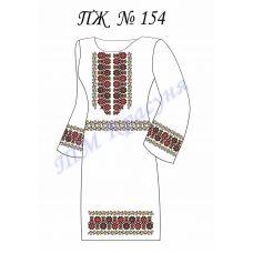ПЖ-154 Заготовка платья для вышивки ТМ Красуня