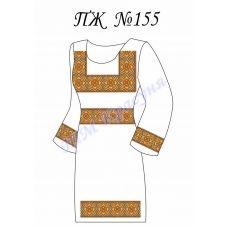 ПЖ-155 Заготовка платья для вышивки ТМ Красуня