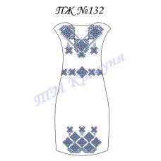 ПЖ-132 Заготовка платья для вышивки ТМ Красуня