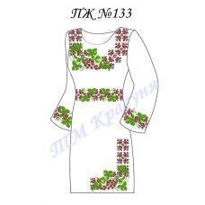 ПЖ-133 Заготовка платья для вышивки ТМ Красуня