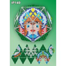 IP-149 Новогодний шар Снегурочка. Набор для выкладки пластиковыми алмазиками ТМ Вдохновение