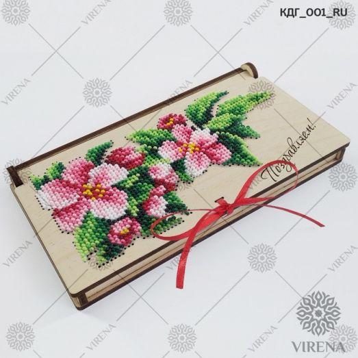 КДГ_001_RU Коробочка-конверт Поздравляем! под вышивку ТМ Virena