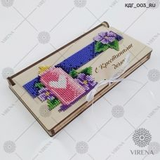 КДГ_003_RU Коробочка-конверт С Крестинами дочки! под вышивку ТМ Virena