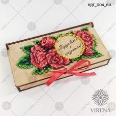 КДГ_004_RU Коробочка-конверт Поздравляем с праздником! под вышивку ТМ Virena